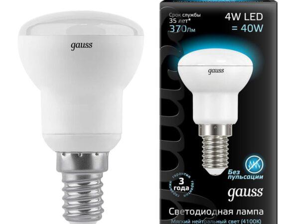 Лампа светодиодная рефлекторная Gauss E14 4W 4100K матовая 106001204