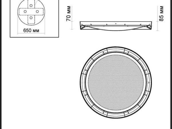 Потолочный светодиодный светильник Odeon Light Teno 4018/57CL