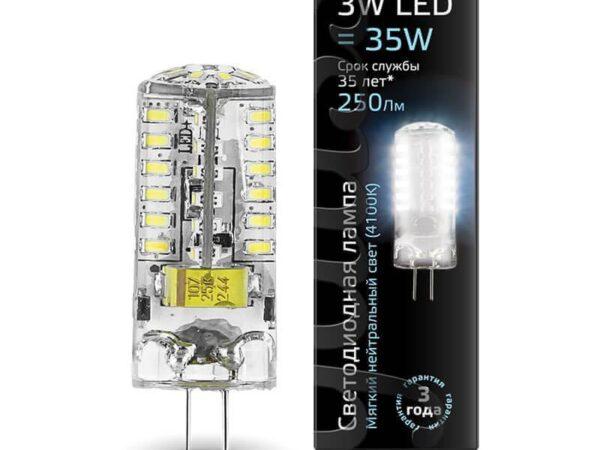 Лампа светодиодная Gauss G4 3W 4100K прозрачная 207707203