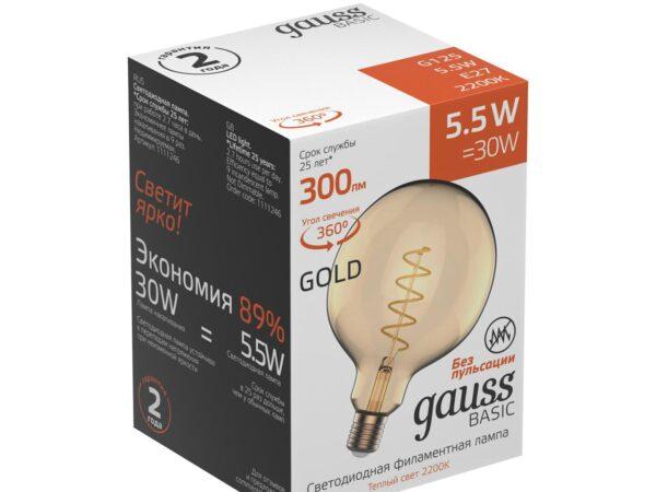Лампа светодиодная филаментная Gauss E27 5,5W 2200K золотая 1111246