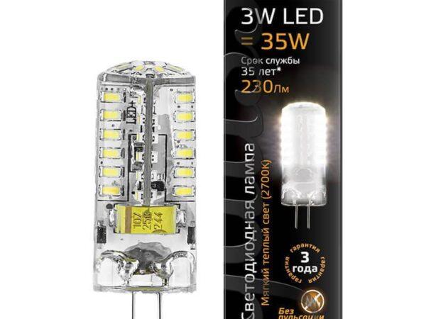 Лампа светодиодная Gauss G4 3W 2700K прозрачная 107707103