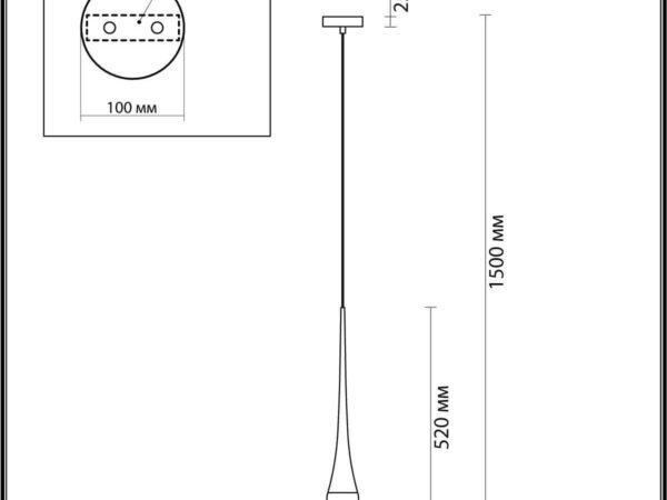 Подвесной светильник Odeon Light Gota 4278/1
