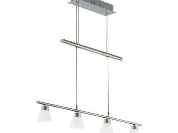 Подвесной светодиодный светильник Eglo Borriol 32871