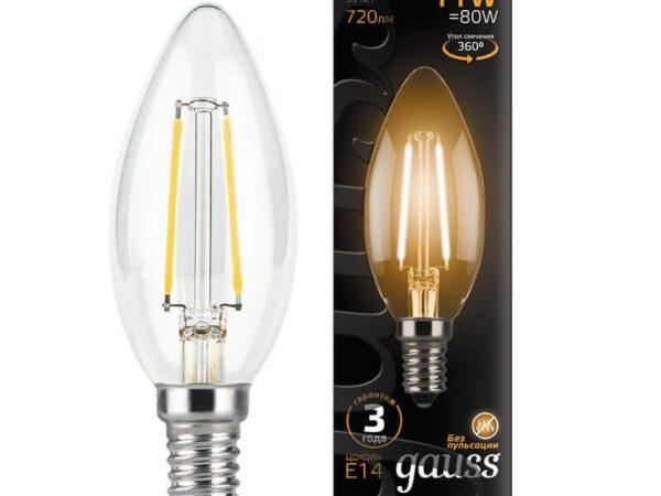 Лампа светодиодная филаментная Gauss E14 11W 2700К прозрачная 103801111
