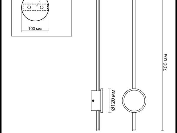Настенный светодиодный светильник Odeon Light Stilo 4256/18WL