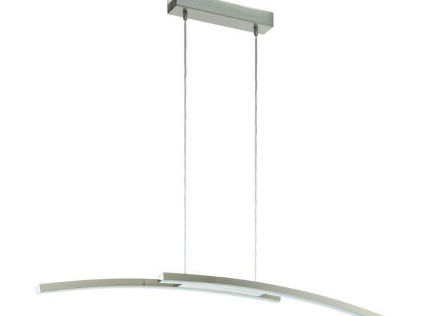 Подвесной светодиодный светильник Eglo Fraioli-C 97911