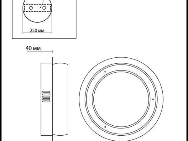 Настенный светодиодный светильник Odeon Light Constance 4603/12WL