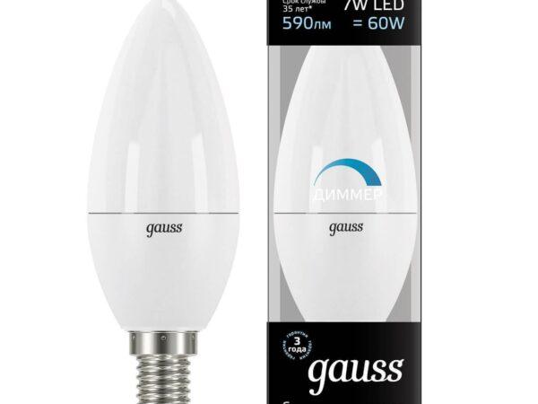 Лампа светодиодная диммируемая Gauss E14 7W 4100K матовая 103101207-D