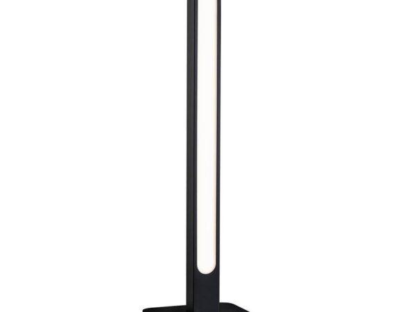 Настольная лампа Paulmann Lento 79695