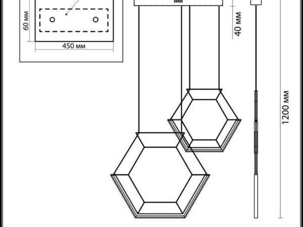 Подвесной светодиодный светильник Odeon Light Trezor 4099/26L
