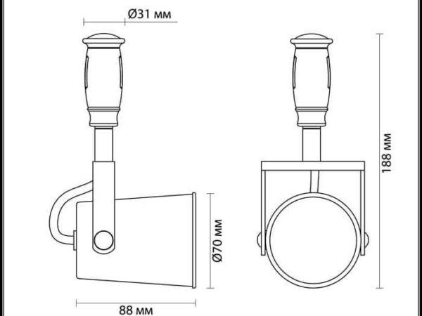 Трековый светильник Odeon Light Flexi Black 3629/1