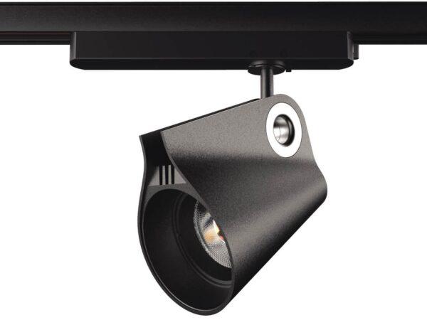 Трековый светодиодный светильник Mantra Ipsilon 7317