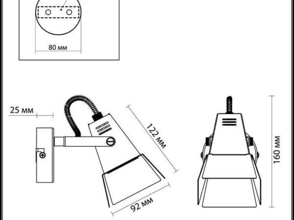 Спот Odeon Light Flexi Techno Pro 3631/1W