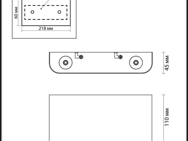 Настенный светодиодный светильник Odeon Light Magnum 3893/4WL