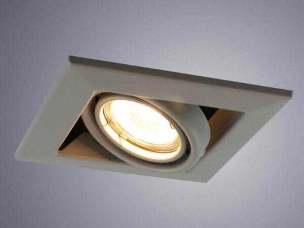 Встраиваемый светильник Arte Lamp Cardani Piccolo A5941PL-1GY