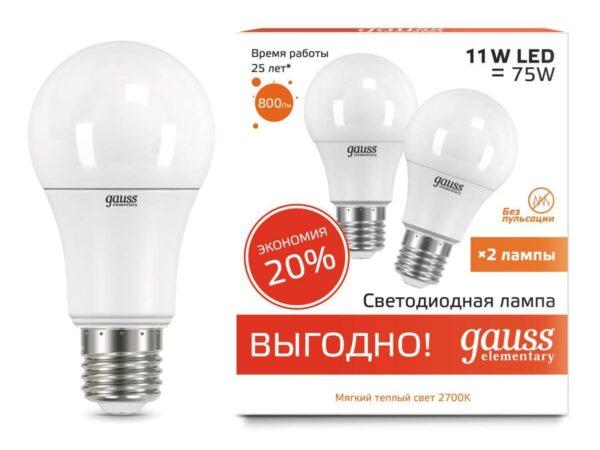 Лампа светодиодная Gauss E27 11W 2700K матовая 23211P