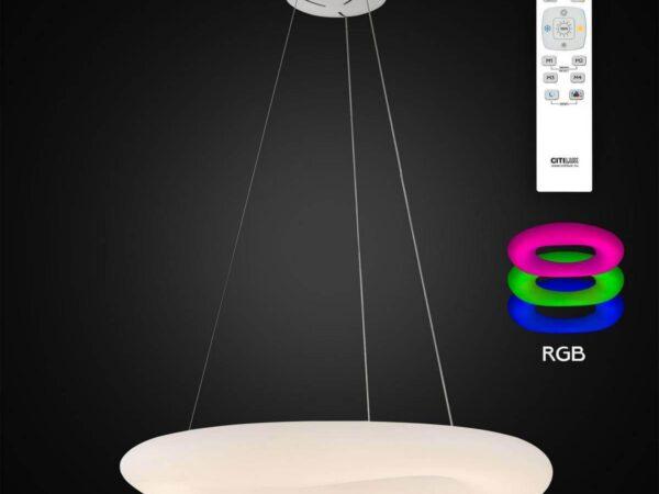 Подвесной светодиодный светильник Citilux Стратус CL732800RBS