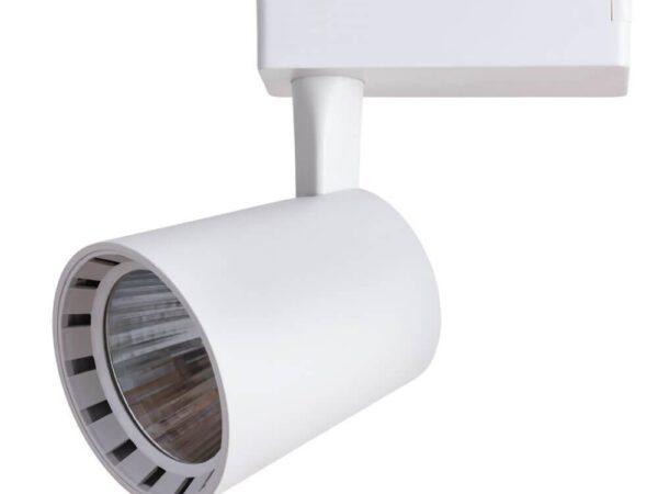 Трековый светильник Arte Lamp Atillo A2324PL-1WH