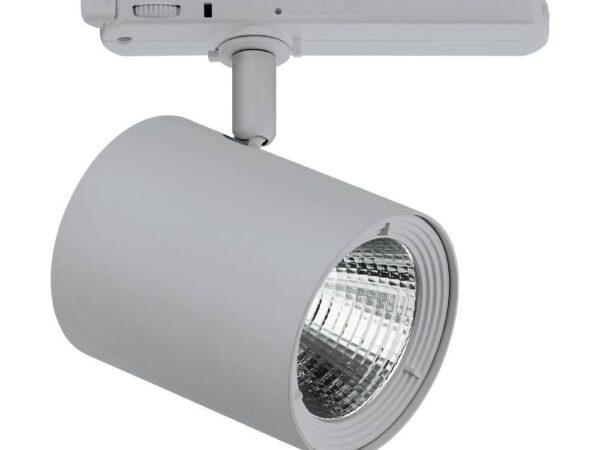 Трековый светодиодный светильник Eglo Egnatia 66323