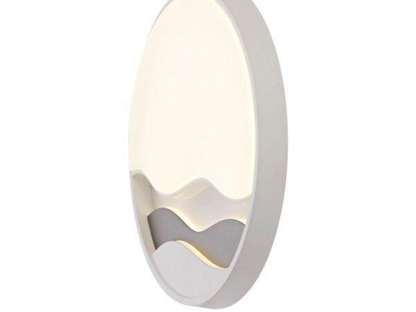 Настенный светодиодный светильник Mantra Mar 6454