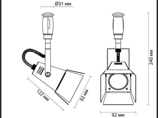 Трековый светильник Odeon Light Flexi Techno Pro 3631/1