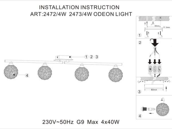 Спот Odeon Light Aketi 2472/4W