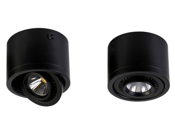 Потолочный светодиодный светильник Favourite Reflector 1777-1C