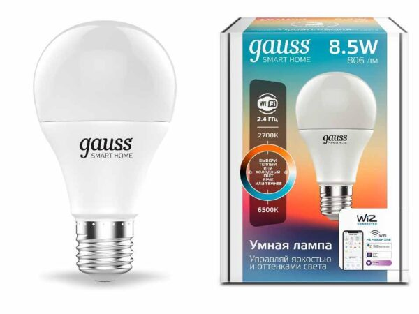 Лампа светодиодная диммируемая Gauss E27 8,5W 2700-6500K матовая 1130112