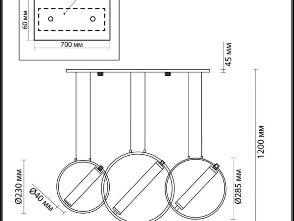 Подвесной светодиодный светильник Odeon Light Bebetta 3905/38L