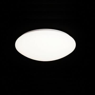 Потолочный светильник Mantra Zero 3673