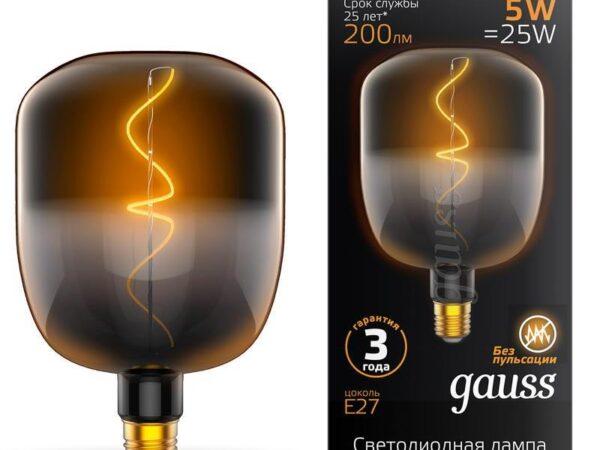 Лампа светодиодная филаментная Gauss E27 5W 1800K черная 1008802105