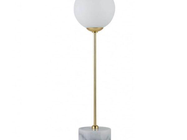 Настольная лампа Paulmann Asta 79661