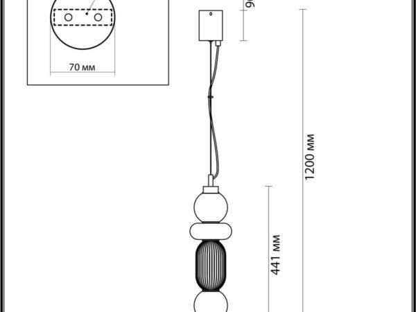 Подвесной светодиодный светильник Odeon Light Beans 4826/18L