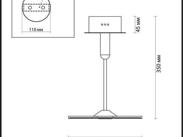 Подвесной светодиодный светильник Odeon Light Ellen 4107/18CL