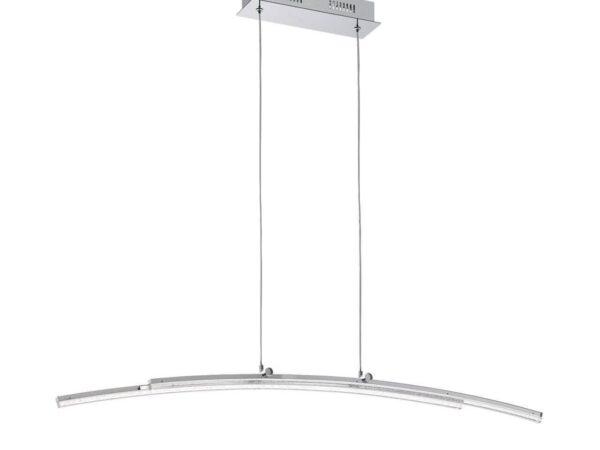 Подвесной светодиодный светильник Eglo Pertini 96096