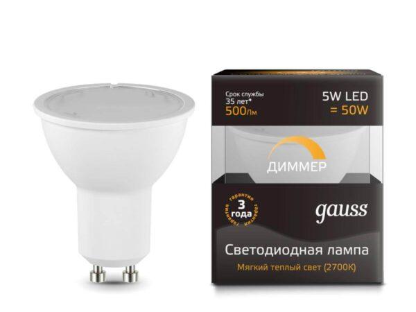 Лампа светодиодная диммируемая Gauss GU10 5W 3000K матовая 101506105-D
