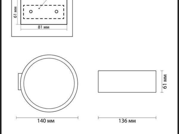 Настенный светодиодный светильник Odeon Light Muralia 3595/5WL