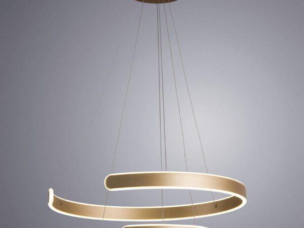 Подвесной светодиодный светильник Arte Lamp Helios A4050SP-2SG