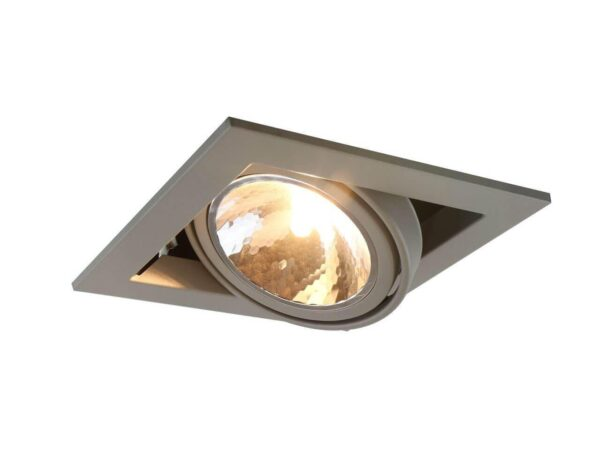 Встраиваемый светильник Arte Lamp Cardani Semplice A5949PL-1GY